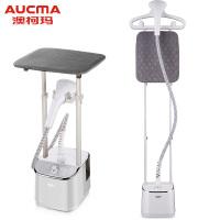 澳柯玛(AUCMA)挂烫机家用熨斗 蒸汽熨衣机 双杆带板手持熨烫机 电熨斗烫衣机 AGT-18L06