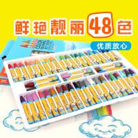 酷吖油画棒48色幼儿童蜡笔小学生绘画涂鸦笔文具美术