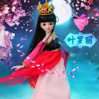 叶罗丽娃娃仙子精灵梦夜萝莉 儿童 女孩玩具礼物