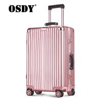 【可礼品卡支付】osdy男女旅行箱时尚拉杆箱26寸铝框箱8174
