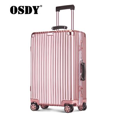 【可礼品卡支付】osdy男女旅行箱时尚拉杆箱26寸铝框箱8174艳而不俗的色彩,多彩艳丽!高配静音!