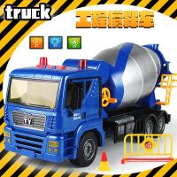 玩具汽车大号惯性工程车模型儿童玩具汽车搅拌车水泥罐车灯光音乐汽车模型