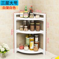 厨房转角置物架用品用具收纳架子落地多层储物调料架
