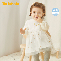 巴拉巴拉宝宝裙子2019新款小女孩公主裙洋气儿童秋冬连衣裙针织裙