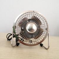 金属迷你风扇学生办公室铁艺小型USB电风扇桌面6寸铝叶超静音大风 1只装