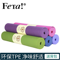 FETA 非他 加厚6/8/10MM标准宽tpe瑜伽垫 环保净味加厚加长妈咪瑜珈垫 加倍防滑初学者瑜伽运动健身垫子 1