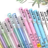 【满18包邮】星期学霸中性笔 创意学生科目文字水性笔 趣味办公签字笔