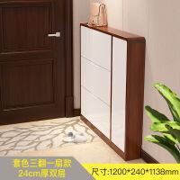超薄鞋柜翻斗式家用省空间17cm烤漆客厅简约现代大容量门口门厅柜