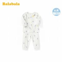 【2.26超品 5折价:64.95】巴拉巴拉儿童内衣套装纯棉婴儿秋衣秋裤宝宝保暖衣睡衣居家洋气