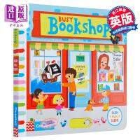 【中商原版】英文原版 Busy Bookshop 繁忙的书店 纸板机关书 儿童玩具纸板游戏操作书