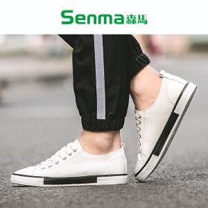 森马男鞋2017夏季新款小白鞋男士轻质休闲鞋韩版百搭软面平底板鞋