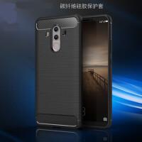 碳纤维拉丝手机壳 保护套 适用华为P9 P10 mate8 mate9 mate10 mate9pro mate10p