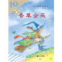 彩�貘f系列十周年版系列 香草女巫