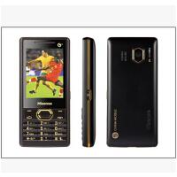 Hisense/海信 N52 移动3G全新2.4英寸屏CMMB免费数字电视直板手机