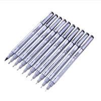 秀普12色彩色针管笔套装 设计绘图勾线笔 动漫描边笔水性笔 款式可选