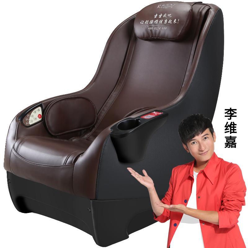 KASRROW/凯仕乐 KSR-319H 多功能按摩椅 颈部腰部背部按摩椅 送空气净化器