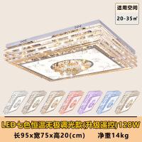 客厅灯 水晶灯 长方形客厅灯长方形LED水晶灯吸顶灯灯饰现代简约卧室灯大气家用灯具