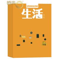 生活�s志 2021年全年�s志��新刊�A�1年共12期1月起�