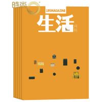 生活杂志 2021年全年杂志订阅新刊预订1年共12期7月起订