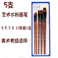 晨光组合画笔 学生绘画颜料笔排笔艺术水粉水彩笔美术画笔 油画笔