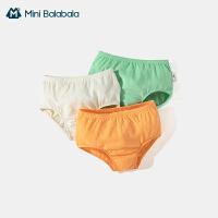 迷你巴拉巴拉儿童内裤男童平角内裤三条装夏季薄款棉氨舒适透气