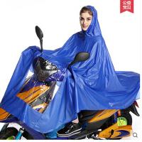 成人学生电动车摩托车雨衣雨披 珠光膜单人加大加长