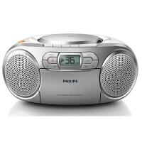 Philips/飞利浦 AZ127/93 收录机 胎教机 CD机 学习机 磁带机银色均码