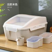 装米桶家用防潮防虫装米桶20斤装米缸米盒家用储米箱米面收纳箱全密封桶防虫防潮10kg