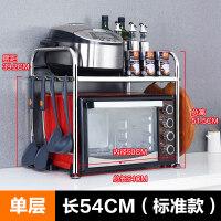 家用厨房微波炉架加厚304不锈钢厨房置物架微波炉架烤箱架子电饭煲2双层三层多功能
