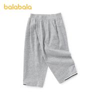 【品类日4件4折】巴拉巴拉童装男童裤子儿童七分裤运动裤夏装2021新款休闲男中大童