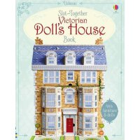 Slot-Together Victorian Doll's House 立体纸模:玩偶之家