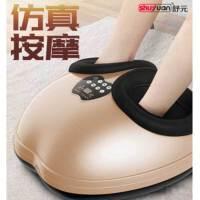 舒元 足部按摩器 脚底按摩器 足底加热足疗仪 电动足疗机脚部足部按摩器全包裹足疗机