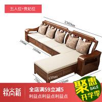 实木沙发冬夏两用新中式现代简约木质组合储物布艺客厅家具 五人位+贵妃位 3.36米 组合