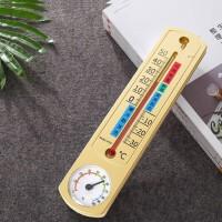 室内干湿温度计家用房间壁挂式药店用挂墙高精度温湿度计
