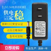 ZUKUN 12V1.5A电源适配器插墙式开关电源监控LED灯条灯带路由器开关电源