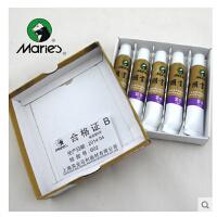 Marie's马利64#国画颜料12ml 中国画山水画颜料29色 国画颜料