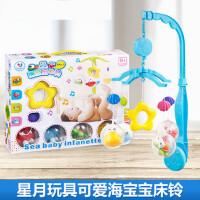 玩具 可爱动物挂饰发条音乐床铃 卡通动物相框旋转床铃床头铃