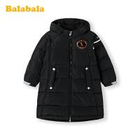 巴拉巴拉儿童羽绒服中长款秋冬新款男宝宝童装外套加厚外衣潮