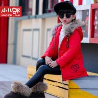 儿童羽绒服女童中长款女中大童加厚韩版冬装小孩外套毛领羽绒外套2017新款学生冬装白鸭绒外套6213