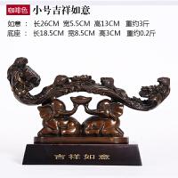 铜如意摆件大象摆件吉祥家居饰品铜象工艺品风水摆设办公室装饰品