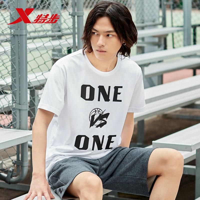 特步运动T恤男2019夏季新款跑步健身短袖T恤透气字母印花男装上衣881229019294