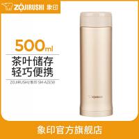 象印保温杯男女不锈钢杯子便携茶杯大容量进口水杯AZE50 500ml 金色