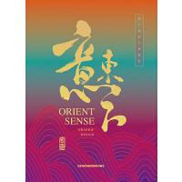 Orient Sense3 意� 方3 中英�p�Z � 方元素 海�笤O� 包�b�O� 品牌�O� 平面�D案花�y�O���籍