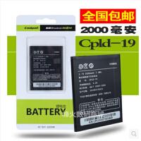 酷派大神F1电池8297W大神F1plus电池 8297D手机电池CPLD-329