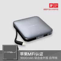 MIPOW便携iPhoneX/8/7/6s移动电源手机plus自带线充电宝自带线移动电源超 薄大容量充电宝苹果专用