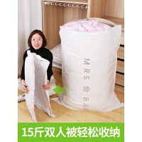 抽气真空压缩袋收纳袋棉被子衣物收缩真空袋被褥收纳袋特大号 白色 特大(130*100cm)
