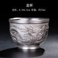 手工鎏银功夫茶杯 999纯银茶杯主人杯单杯子陶瓷镶银茶盏*定制