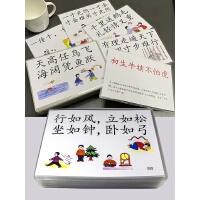 闪卡宝宝识字卡儿童无图认字卡片 宝宝学生0-3-6岁,识字卡英文字母卡26张双面覆膜早教闪卡