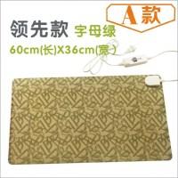 小金猴发热暖桌垫加热书写垫电热桌垫插电坐垫子暖脚宝安全办公室36*60CM(字母绿)