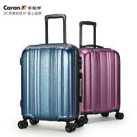 【限时1件5折】卡拉羊飞机轮ABS旅行箱PC拉杆箱登机行李箱20寸24寸男女CX8586